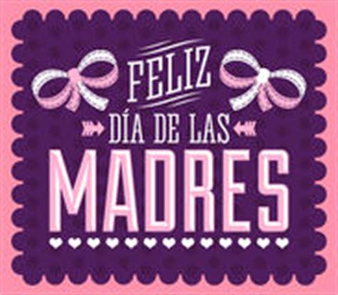 feliz dia de las madres card template feliz dia de las madres happy s day text