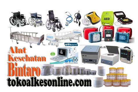 Alat Kesehatan 1 toko alat kesehatan di bintaro toko alat kesehatan