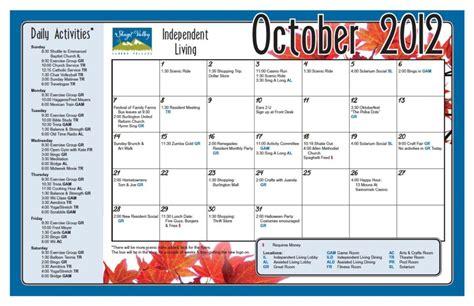 design event calendar 2016 calendar design events and activities display amy