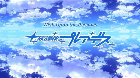 wish upon the pleiades wish upon the pleiades boymeetsanime