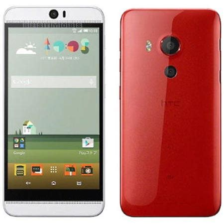 Hp Htc J Butterfly htc j butterfly specifications features and price