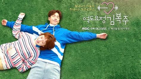 bioskopkeren weightlifting fairy 6 alasan kenapa drama weightlifting fairy kim bok joo