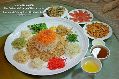 noble house kl new year menu noble house kl new year menu 171 home is where my