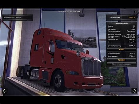 how to activate full version of euro truck simulator 2 euro truck simulator 2 how to activate mods quick easy