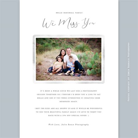 We Miss You Customer Email Template We Miss You Email Template