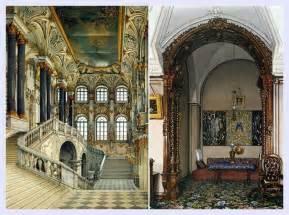 Palace Interior Aristocratic Russian Palace Interior Iroonie