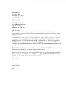 resume education cover letter objective for internship