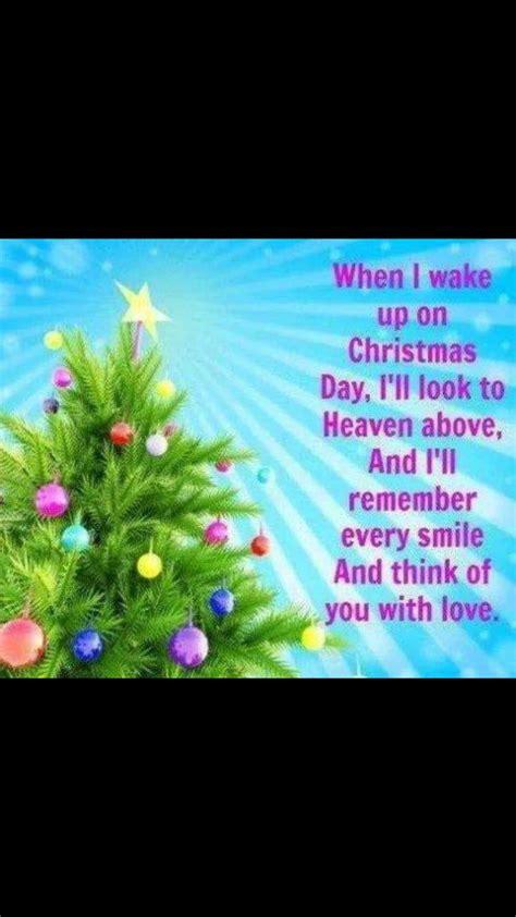 merry christmas dear love      handmade christmas cards   mom