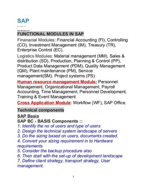 bdc tutorial sap technical about sap technical modules detectivemaste
