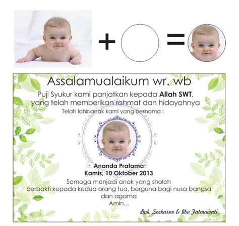 cara membuat kartu nama untuk bayi tutorial coreldraw 11 12 x3 x4 x5 x6 x7 lengkap