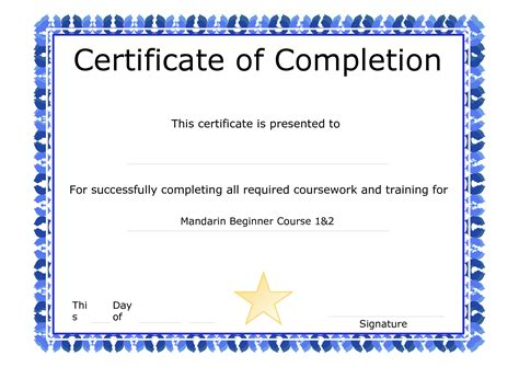 certificate of course completion template best photos of completion certificate template
