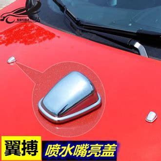 paint auto key holder key keychain bag for ford ecosport kuga 2013 focus 2012 auto