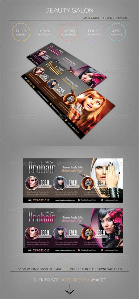 rack card templates photoshop modern salon rack card flyer template graphicriver