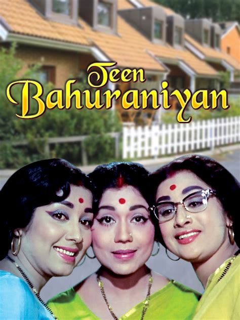 how to borrow money to renovate a house teen bahuraniyan 1968 trailer poster actors releasedate boxoffice movients