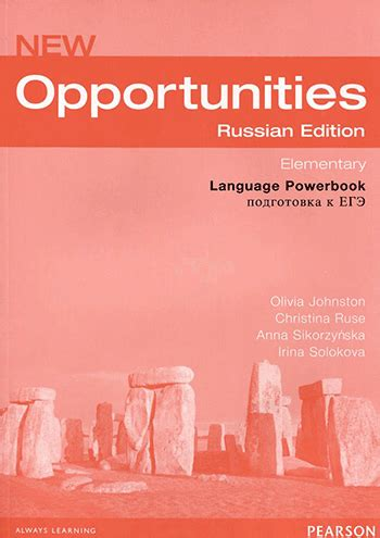 Buku New Opportunities Language Power Book new opportunities elementary 187