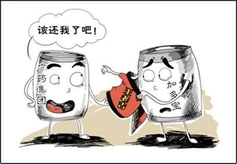 registrazione logo di commercio vivishanghaicome tutelare il proprio marchio in cina