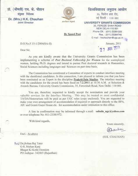 Award Letter Of Ugc Prof Dr Sohan Raj Tater E Knowledge Museum