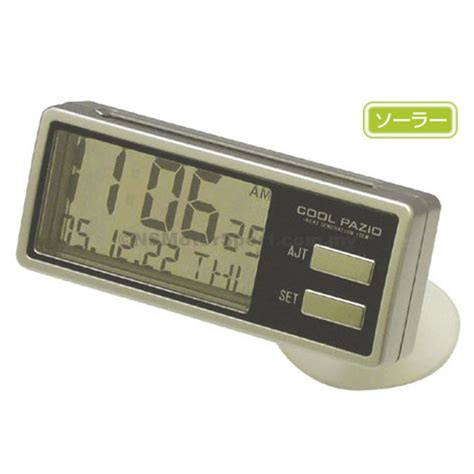 Hello Solar Swing Digital Clock by Digital Transparent Clock Solar Pz 352 Ns Motorsport