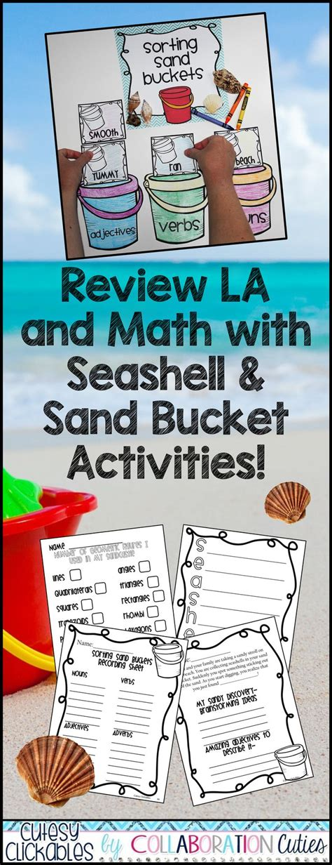 beach themed language arts activities 58 best education math images on pinterest teaching math