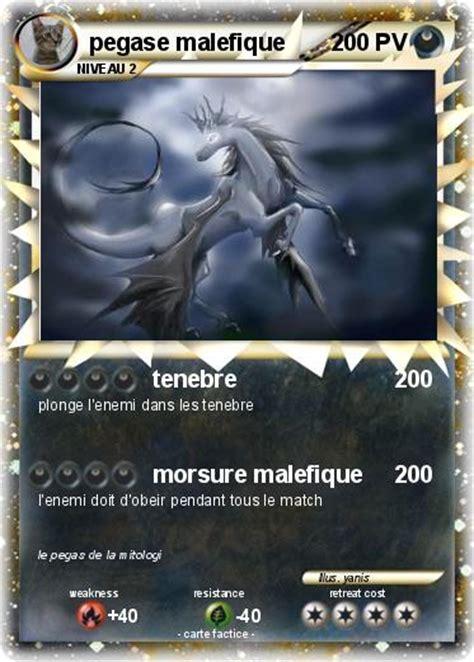 Kaos Pegasus Seiya pok 233 mon pegase malefique tenebre ma carte pok 233 mon