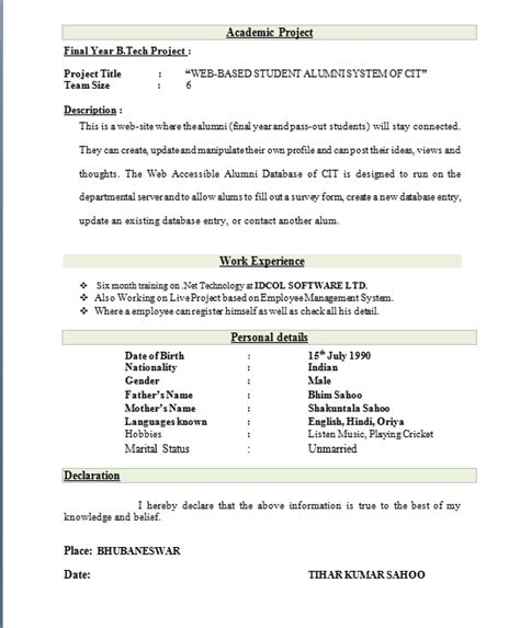 Resume Examples Computer Science by The Best Resume Format For Freshers Best Resume Example