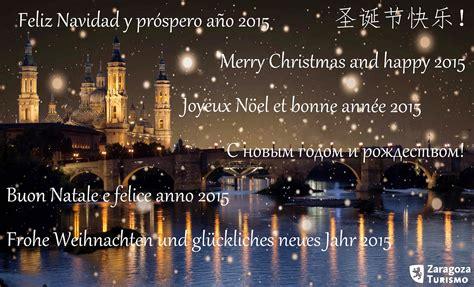 imagenes navidad zaragoza gastronom 205 a en zaragoza feliz navidad y pr 243 spero 2015 de