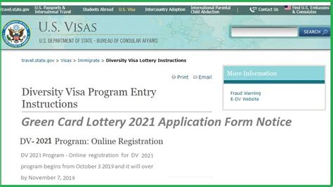 green card lottery  application form notice gbs note