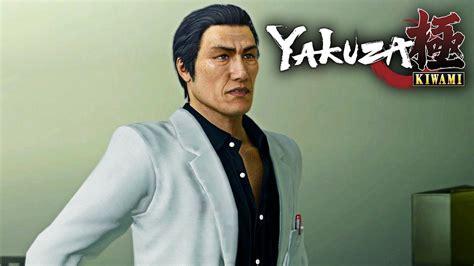 Kaset Ps4 Yakuza Kiwami yakuza kiwami ps4 substory a doctor s duty