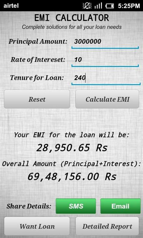 house loan emi calculation all loans emi calculator android apps on google play