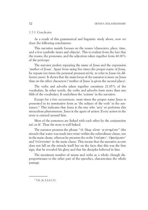 Wedding At Cana Essay by Exegetical Essay Genesis Essaylounge X Fc2
