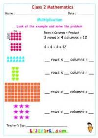 class 2 maths multiplication downloadable worksheets