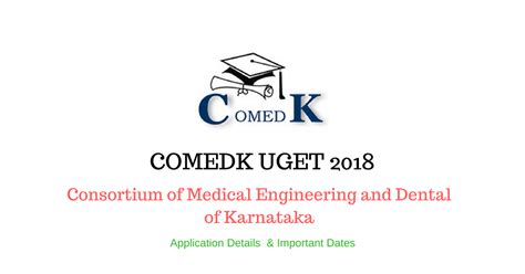 comedk exam pattern for engineering comedk uget 2018 admit card exam dates exam pattern