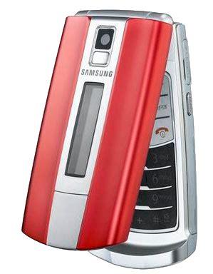 samsung e490 r500 hue, sgh e490 full phone specifications