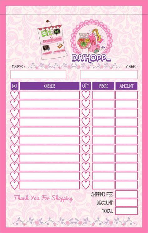 Mrsdesignpurwokerto Laman 2 Logo Design Print For | contoh invoice pembelian contoh bu