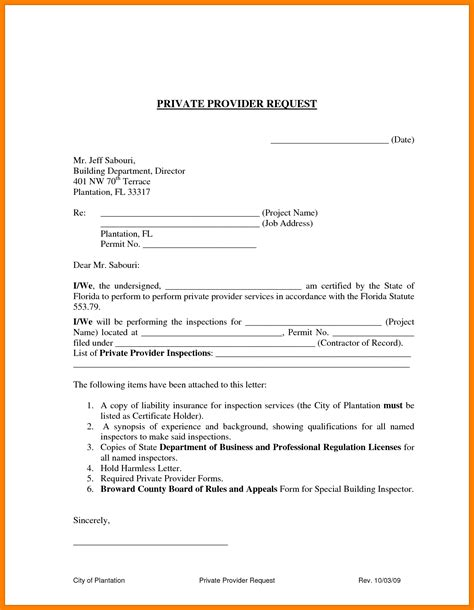 Insurance Letter Of Experience Request Form 8 How To Make A Request Letter Monthly Budget Forms