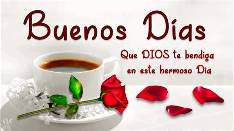 imagenes dios te bendiga buenos dias buenos d 237 as que dios te bendiga en este hermoso d 237 a