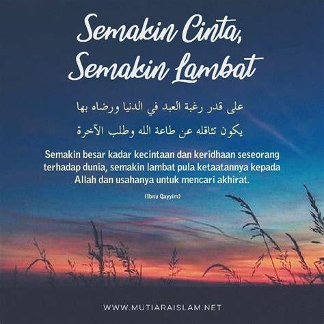 kata bergambar islami tentang cinta gambar islami
