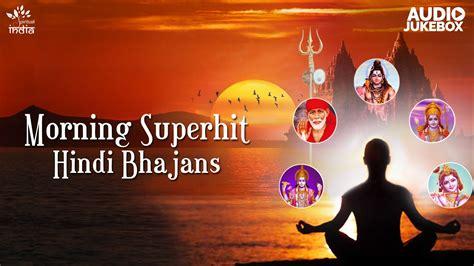 download mp3 bhajans from youtube morning hindi bhajans jukebox bhakti songs hindi shiv