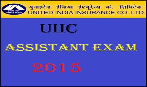 uiic assistant admit card 2015 united india insurance company limited uiic