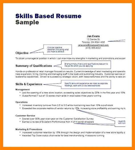 skill based resume sle 28 images administrative