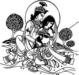 krishna clipart free download clip art free clip art
