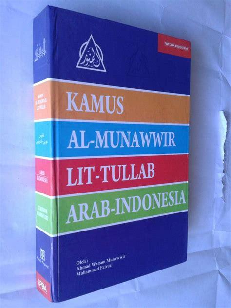 Kamus Pintar Santri buku kamus al munawwir lit tullab arab indonesia