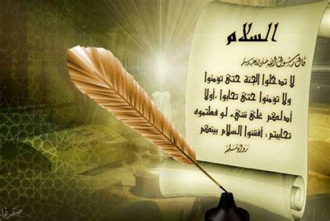 hadist sabar  ikhlas gambar islami