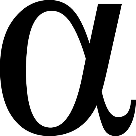 A Is For Alpha file alpha lowercase svg wikimedia commons