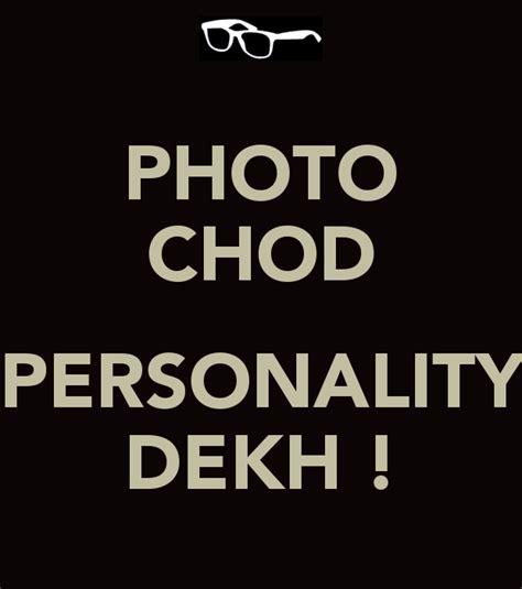 whatsapp dp 100 increibles fotos para perfil de whatsapp dp 100 increibles fotos para perfil de