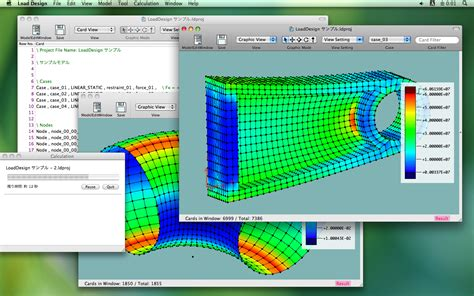 load layout en español finite element mesh generation 最安値比較 松谷8のブログ
