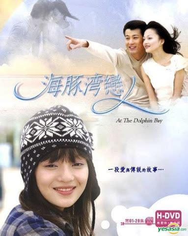 film drama taiwan terbaik 2015 asian stars 7 drama taiwan terbaik