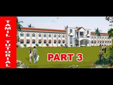 revit tutorial in tamil revit 2018 tutorial for beginners revit basic tutorial