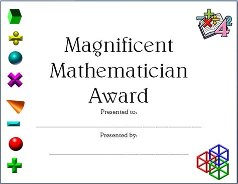 math award template 75 best images about awards borders certificates name