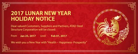 new year notice 2017 lunar new year notice atad steel structure